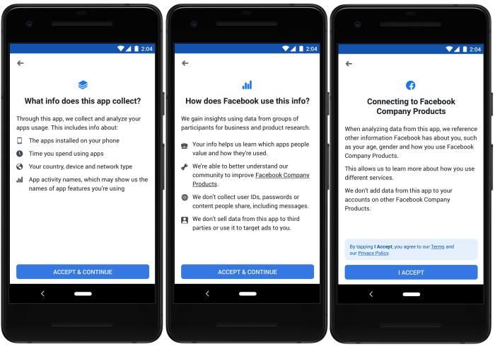 facebook Study screenshots